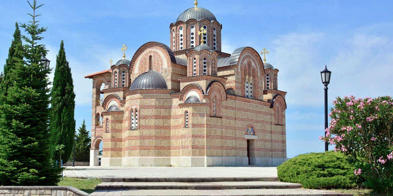 https://trip2balkan.com/wp-content/uploads/2019/06/monasteries_of_serbia_trip2balkan-1280x640.jpg